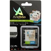 ANDIDA 1500mAh LI-ION do NOKIA E51