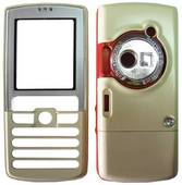 kolor srebrny do SONY ERICSSON W800i