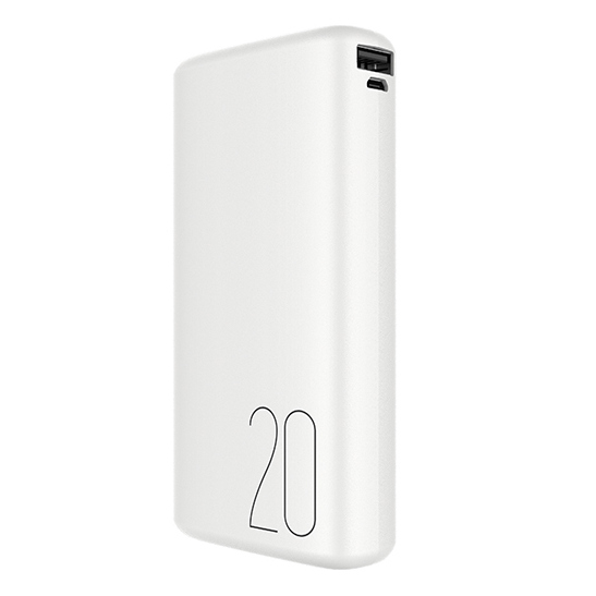 Power bank Recci Upper RU-20000 2xUSB 20000mAh biały SONY Xperia XZ
